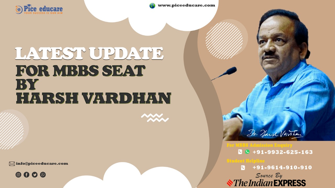 Aiming for 80k MBBS seats by '21 Harsh Vardhan