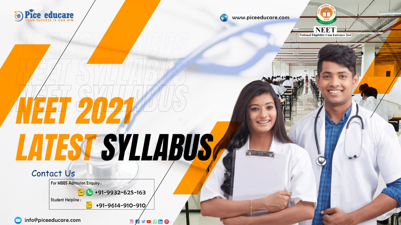 NEET Exam Latest Syllabus