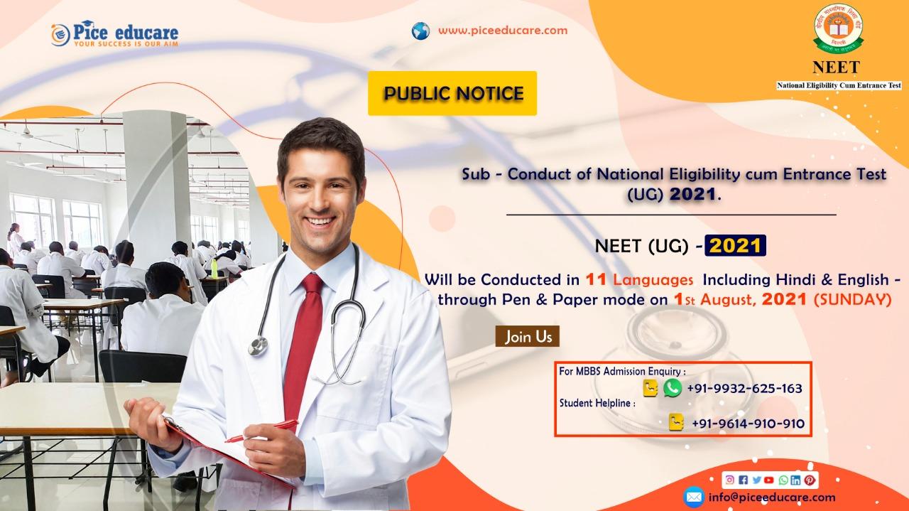 Conduct Of NEET (UG) 2021 By NTA
