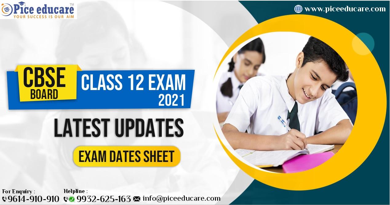 CBSE exam latest news updates