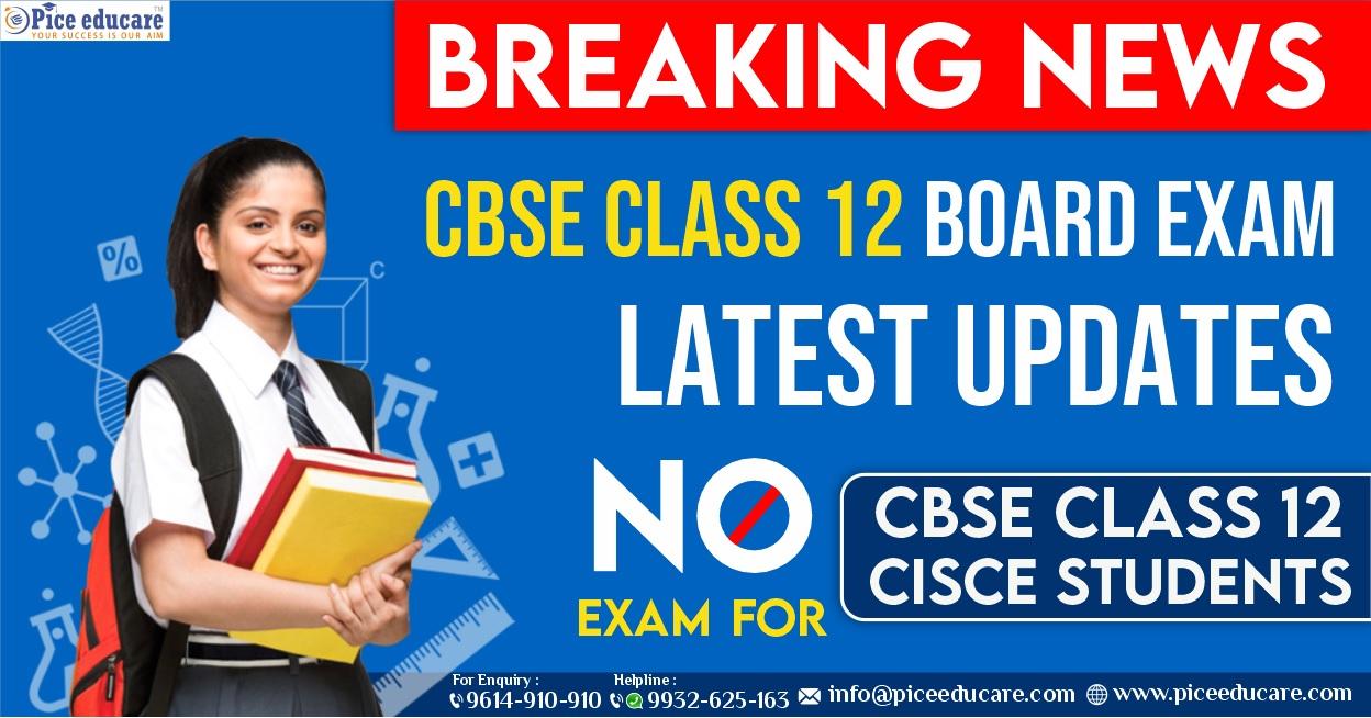 No Exams For Class 12 CBSE