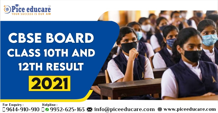 CBSE Board Class 10th And 12th Result 2021