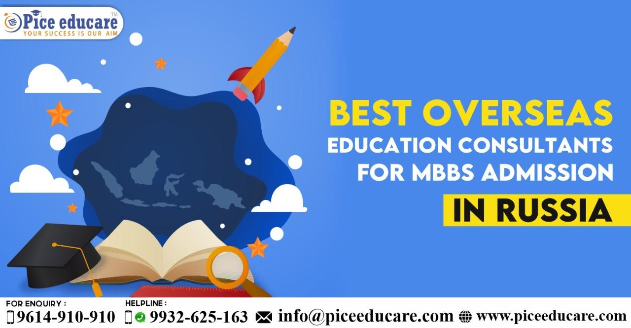 Best Education Consultancy