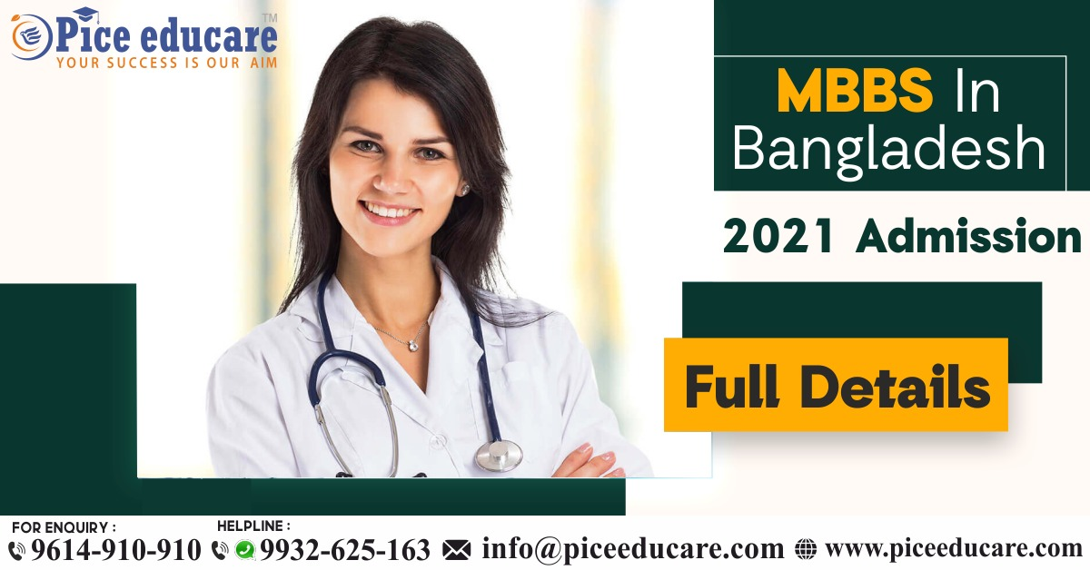 MBBS In Bangladesh Full Details